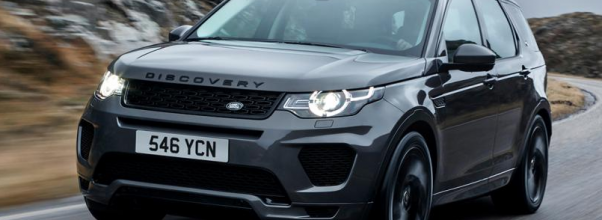 2020 Land Rover Discovery Redesign