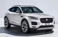 2020 Jaguar E Pace Redesign