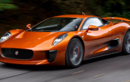 2020 Jaguar C-X 75 Redesign