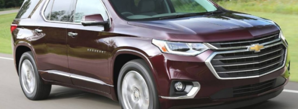 2020 Chevy Traverse: Changes, Specs, PRice >> Auto Trend Up New Auto Car Trending Up Release Date Price And